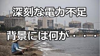 韓国経済崩壊!電力不足で内政ぼろぼろ!国民不安を反日にしないでね!