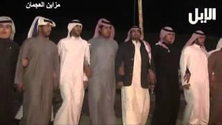 getlinkyoutube.com-جديد حمد الطويل حفل محمد ال وذين ابداااع