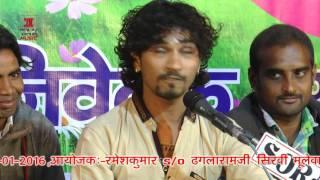 getlinkyoutube.com-aai mataji bhajan new shankar tak live 2016