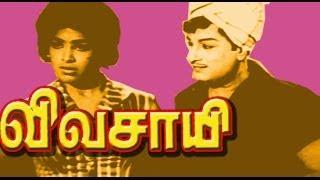 getlinkyoutube.com-Vivasayee    M.G.R Hits Movie   விவசாயி