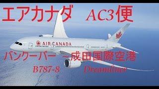 getlinkyoutube.com-エアカナダ3便 B787-8ドリームライナー機内総まとめ その1