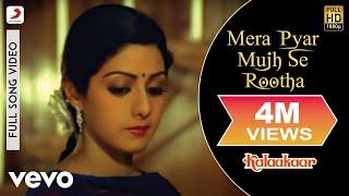 Mera Pyar Mujh Se Rootha - Kalaakar | Suresh Wadkar | Anuradha Paudwal | Sridevi width=