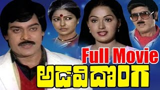 getlinkyoutube.com-Adavi Donga Latest Telugu Full Movie || Chiranjeevi, Radha || 2016