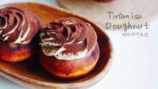 티라미수 도넛 만들기   노오븐디저트   Tiramisu Doughnut Recipe   한세