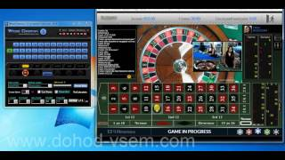 [NEW]! Wheel Daemon 5.0. Win 370 in 20 minutes! (LIVE Fairway Casino)