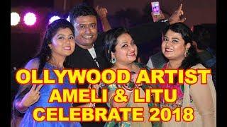 Ameli & Litu Celebrate New Year Party 2018 width=