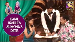 Waiter Kapil Trolls Sumona's Date - Jodi Kamaal Ki