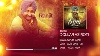 Ranjit Bawa: Dollar Vs Roti (Full Audio) Mittti Da Bawa | Beat Minister |