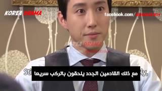 getlinkyoutube.com-مسلسل الكوري السر اللطيف الحلقة 17 مترجمة كاملة