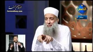 getlinkyoutube.com-الشيخ الحويني يحاوره  د - مازن السرساوى وفقة الخلاف