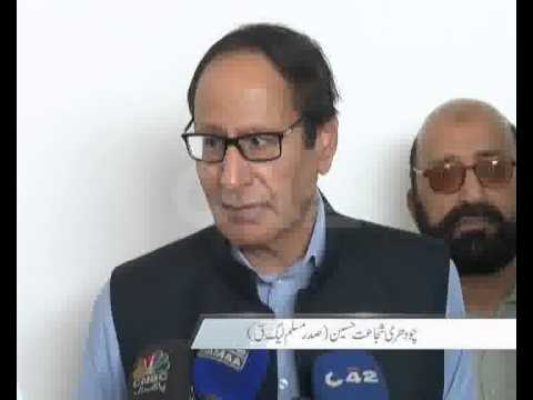 Indian Delegation Meets PML Q Ch Shujaat Hussain & Pervaiz Elahi Pkg By Ali Akber City42