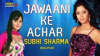 Jawaani Ke Achar  [ Special Video Songs Jukebox - Subhi Sharma ] HamaarBhojpuri