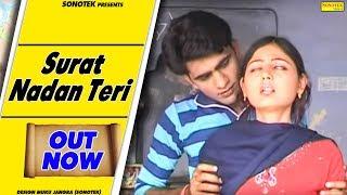getlinkyoutube.com-Surat Nadan Teri || सुरत नदान तेरी || Uttar Kumar, Suman Negi || Dhakad Chhora || Haryanvi Songs