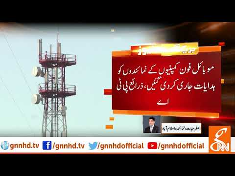 PTA to block illegal mobile phones from 1 April