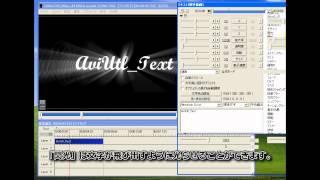 getlinkyoutube.com-【AviUtl】文字を装飾する方法