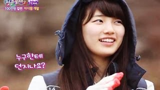 getlinkyoutube.com-Invincible Youth 2 | 청춘불패 2 - Ep.15 : Meet Bachelor Farmers - Part 1