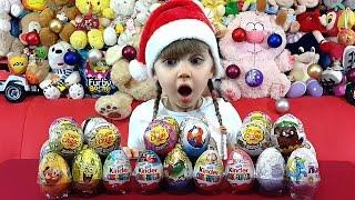 getlinkyoutube.com-Киндер сюрприз 54 яйца Мега Выпуск! Открываем киндеры всей семьей.