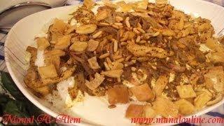 getlinkyoutube.com-فتة الشاورما - مطبخ منال العالم