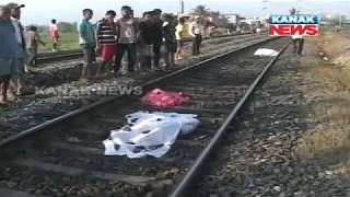Five Members of A Family Commit Suicide In Sambalpur