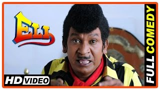 getlinkyoutube.com-Eli Tamil Movie | Full Comedy Scenes | Vadivelu | Sadha | Pradeep Rawat | Vidyasagar