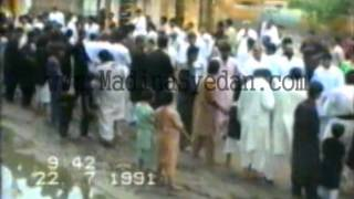9th Muharram 1991 Madina Syedan Full video