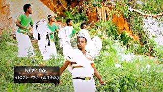 getlinkyoutube.com-Birhanu Mache - Ayam Belu / New Ethiopian Tigrigna Raya Music (Official Video)