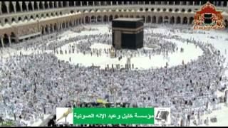 getlinkyoutube.com-█◄الإصدار الصوتي الأول قديـم►█ جزء من خطبة الجمعة للشيخ بن حميد وإقامة الصلاة للحضراوي