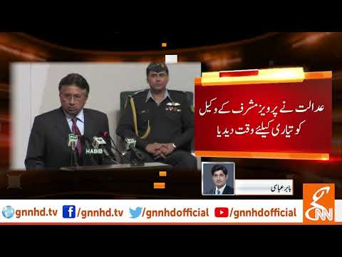 Court hears Musharraf treason case