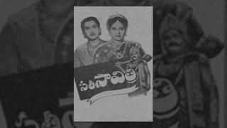 getlinkyoutube.com-Sati Savitri Telugu Full Movie || Nageshwara Rao, Varalakshmi