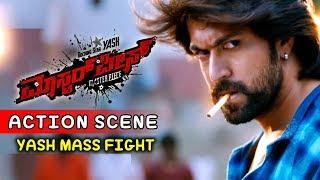 Yash Movies | Yash Super Mass Dialogue Kannada Scenes | Masterpiece Kannada Movie