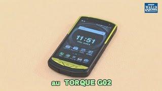 getlinkyoutube.com-法林岳之のケータイしようぜ!! au「TORQUE G02」