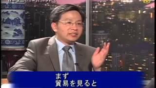 getlinkyoutube.com-【中国ニュース解読】日本製品ボイコットについて