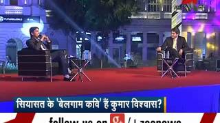 Kumar Vishwas' exclusive interview with Sudhir Chaudhary