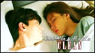 getlinkyoutube.com-Choi Won ♥ Ha Na ll Why can't you love me?