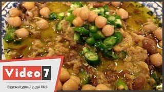 getlinkyoutube.com-بالفيديو .. طريقة عمل الفول المدمس بالمطاعم الشعبية