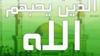 علامات حب الله للعبد.......خالد الراشد حفظه الله.flv