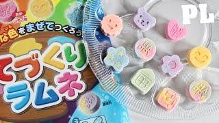 getlinkyoutube.com-Tęczowe pudrowe cukierki - JAPANA zjadam #25