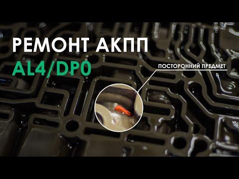 Где находится датчик давления масла у Пежо 207