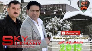 getlinkyoutube.com-Karwan Xabaty & Sherwan Abdwlla-Grr Grry Taza-Love Cafe-2015-Track2