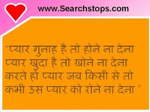... - Sad Shayari Urdu Shayari Punjabi Shayari Friendship Shayari