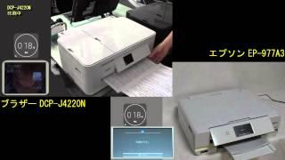 getlinkyoutube.com-EP-977A3とDCP-J4220Nの印刷速度比較
