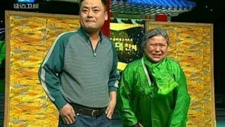 getlinkyoutube.com-연변TV소품 - 엄마와 아들