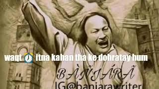 Nusrat fateh ali khan /Best Qawwali song/whatsapp status