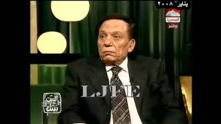 getlinkyoutube.com-الزعيم عادل امام يداعب زوجته علي الهواء