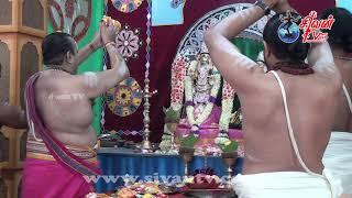 சூரிச் அருள்மிகு சிவன் கோவில் 5ம் திருவிழா பகல் 19.06.2018