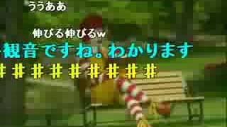 getlinkyoutube.com-マクドオブドナルド