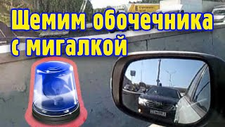 getlinkyoutube.com-как автолюбители, А 199 МР на место поставили.mpg
