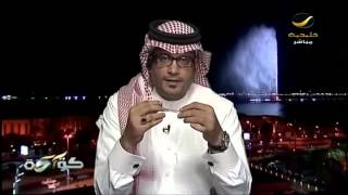 getlinkyoutube.com-محمد البكيري للأهلي : تحقيق الدوري إنجاز أسمى وأقوى من أني لا اخسر