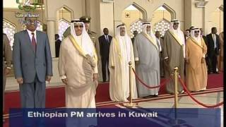 getlinkyoutube.com-Ethiopian PM Hailemariam Desalegn arrives in Kuwait