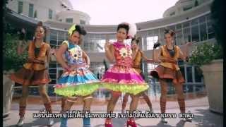 getlinkyoutube.com-คางคกขึ้น ฮ. : ลูลู่-ลาล่า อาร์ สยาม [Official MV]